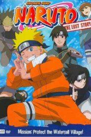 Naruto: OVA 2 – Batalha na Cachoeira Escondida. Eu sou o Herói!