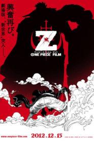 One Piece Filme 12: Z